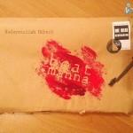 """Briefmarke: """"die Beat Generation"""", Stemple: """"gonzo"""""""